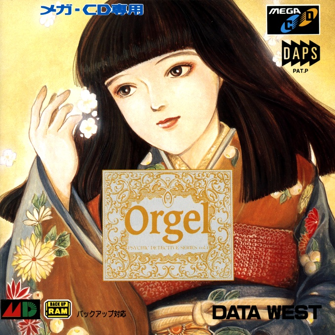 Front boxart of the game Psychic Detective Series Vol. 4 - Orgel (Japan) on Sega Mega CD