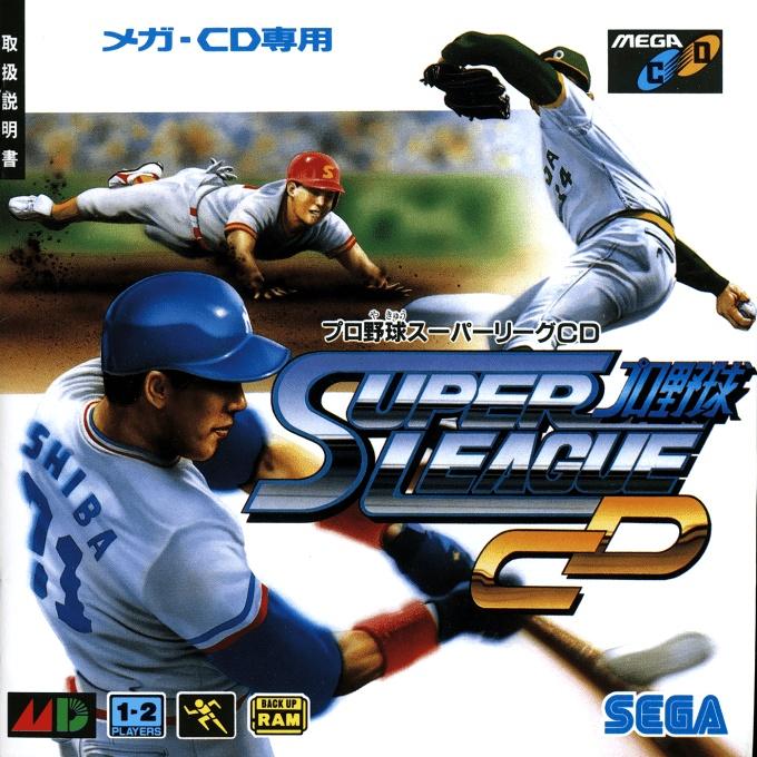 Front boxart of the game Pro Yakyuu Super League CD (Japan) on Sega Mega CD