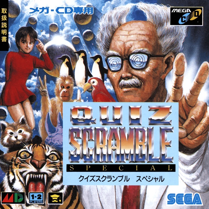 Front boxart of the game Quiz Scramble Special (Japan) on Sega Mega CD