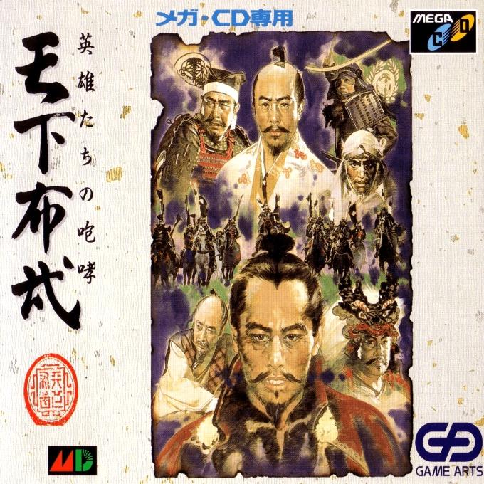 Front boxart of the game Tenkafubu - Eiyuutachi no Houkou (Japan) on Sega Mega CD