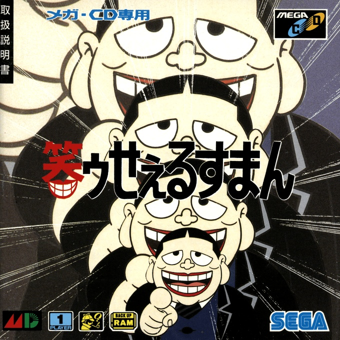 Front boxart of the game Warau Salesman (Japan) on Sega Mega CD