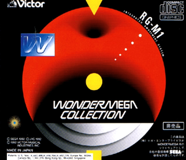 Back boxart of the game WonderMega Collection (Japan) on Sega Mega CD