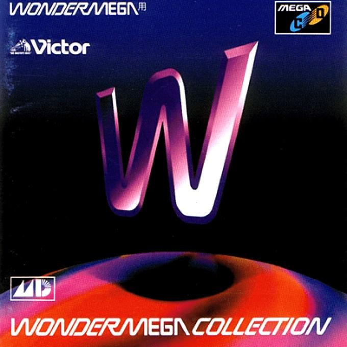 Front boxart of the game WonderMega Collection (Japan) on Sega Mega CD