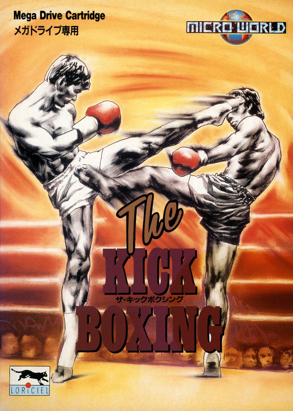 Front boxart of the game Kick Boxing, The (Japan) on Sega Megadrive