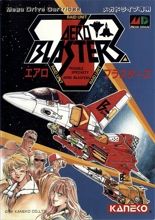 Front boxart of the game Air Buster (Japan) on Sega Megadrive