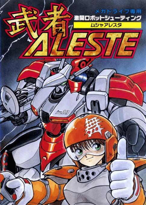 Front boxart of the game Musha Aleste - Full Metal Fighter Ellinor (Japan) on Sega Megadrive