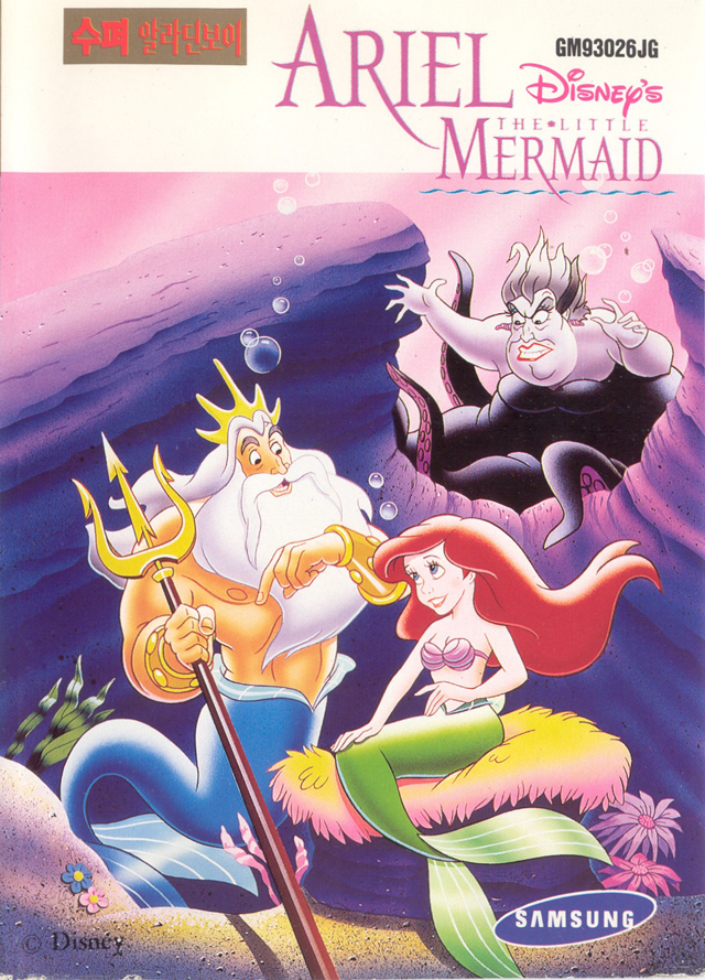 Front boxart of the game Ariel - The Little Mermaid (South Korea) on Sega Megadrive