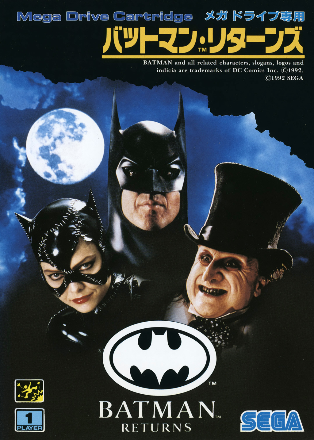 Front boxart of the game Batman Returns (Japan) on Sega Megadrive