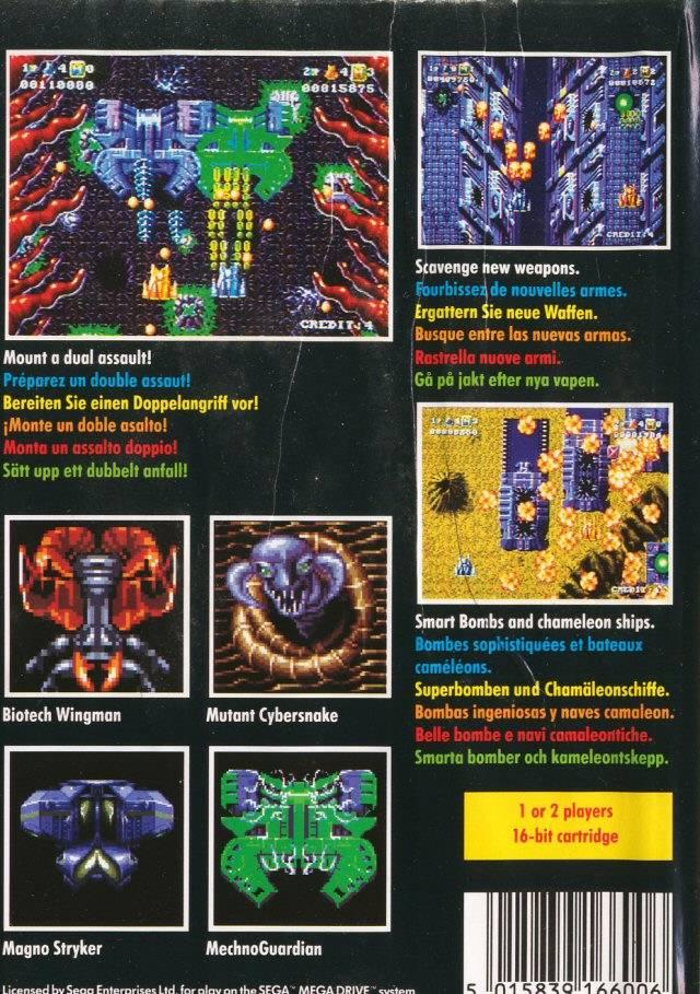 Back boxart of the game Battle Squadron (Europe) on Sega Megadrive