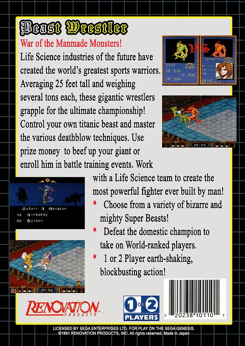 Back boxart of the game Beast Wrestler (United States) on Sega Megadrive
