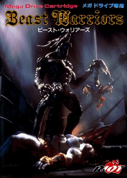 Front boxart of the game Beast Wrestler (Japan) on Sega Megadrive