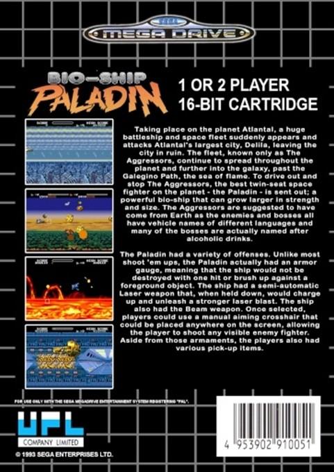 Back boxart of the game Uchu Senkan Gomora (Europe) on Sega Megadrive