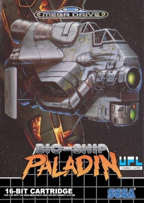 Front boxart of the game Uchu Senkan Gomora (Europe) on Sega Megadrive