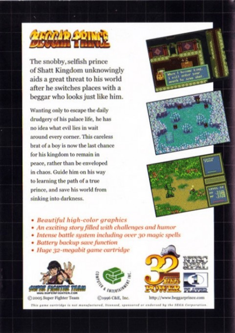 Back boxart of the game Xin Qi Gai Wang Zi on Sega Megadrive