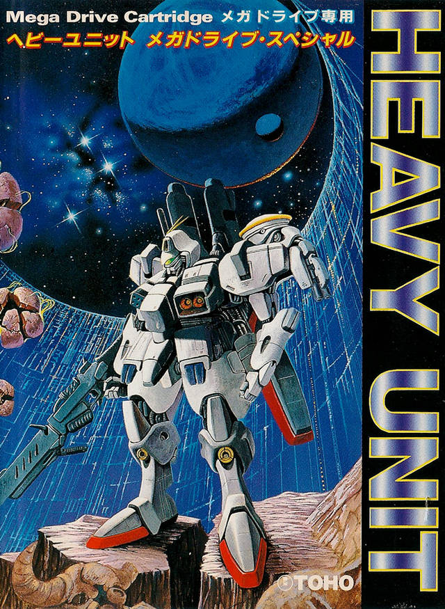 Front boxart of the game Heavy Unit (Japan) on Sega Megadrive
