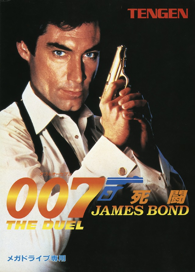 Front boxart of the game James Bond 007 - The Duel (Japan) on Sega Megadrive