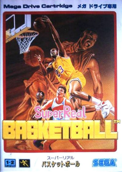 Front boxart of the game Pat Riley Basketball (Japan) on Sega Megadrive