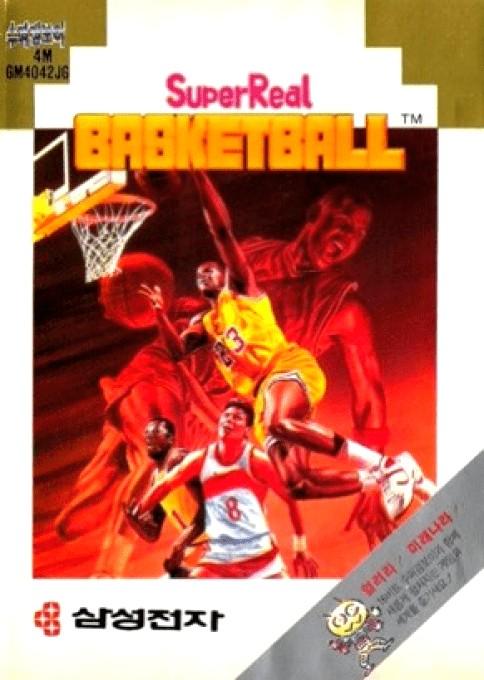 Front boxart of the game Pat Riley Basketball (South Korea) on Sega Megadrive