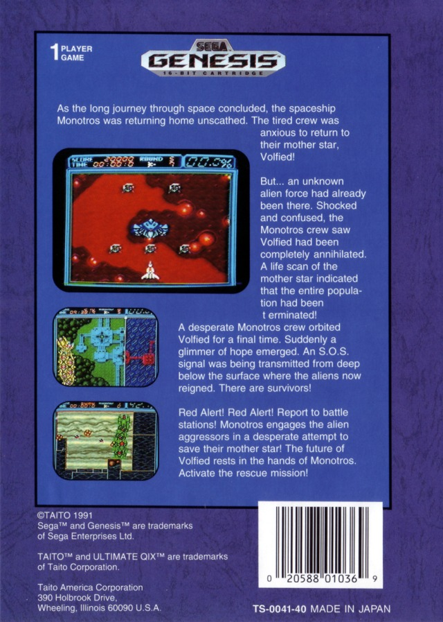 Back boxart of the game Ultimate Qix (United States) on Sega Megadrive