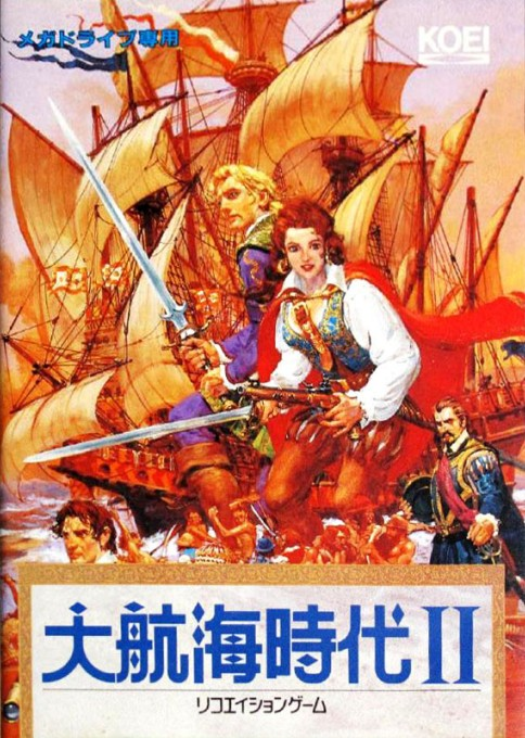Front boxart of the game Uncharted Waters - New Horizons (Japan) on Sega Megadrive