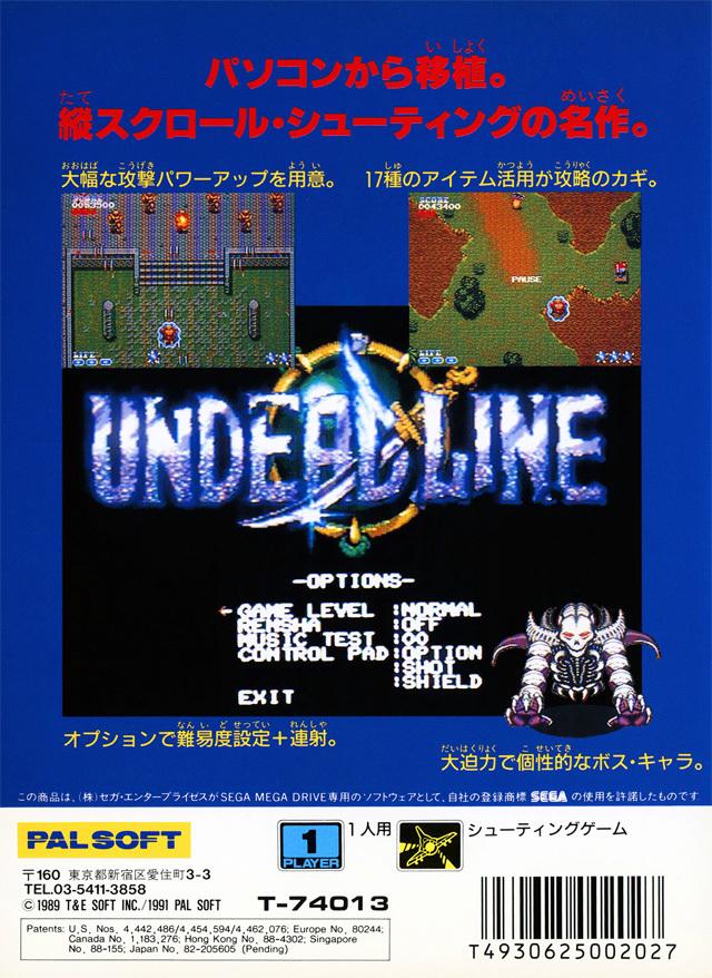 Back boxart of the game Undead Line (Japan) on Sega Megadrive