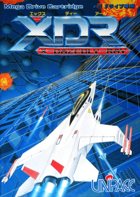 Front boxart of the game X Dazedly Ray (Japan) on Sega Megadrive