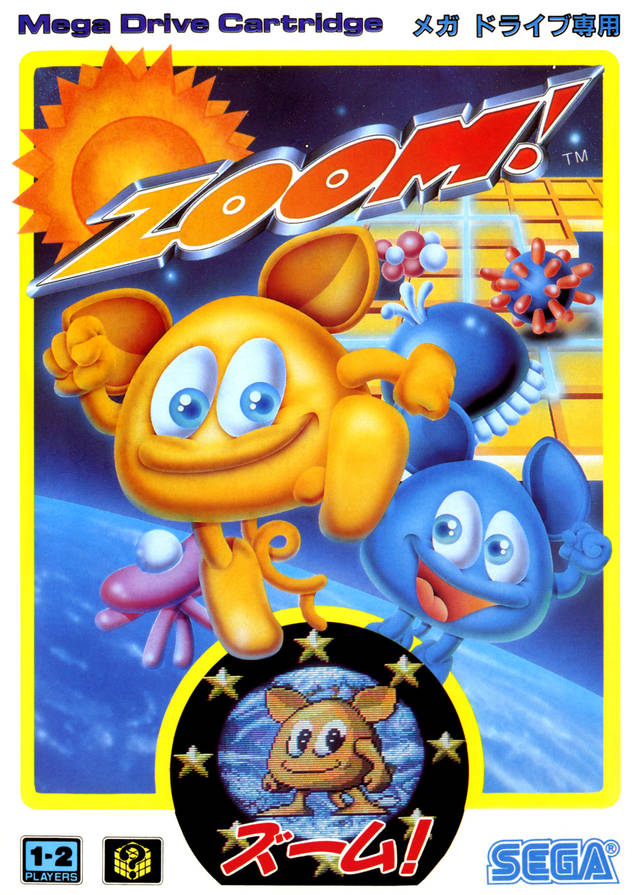 Front boxart of the game Zoom! (Japan) on Sega Megadrive