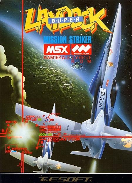 Front boxart of the game Super Laydock - Mission Striker on MSX