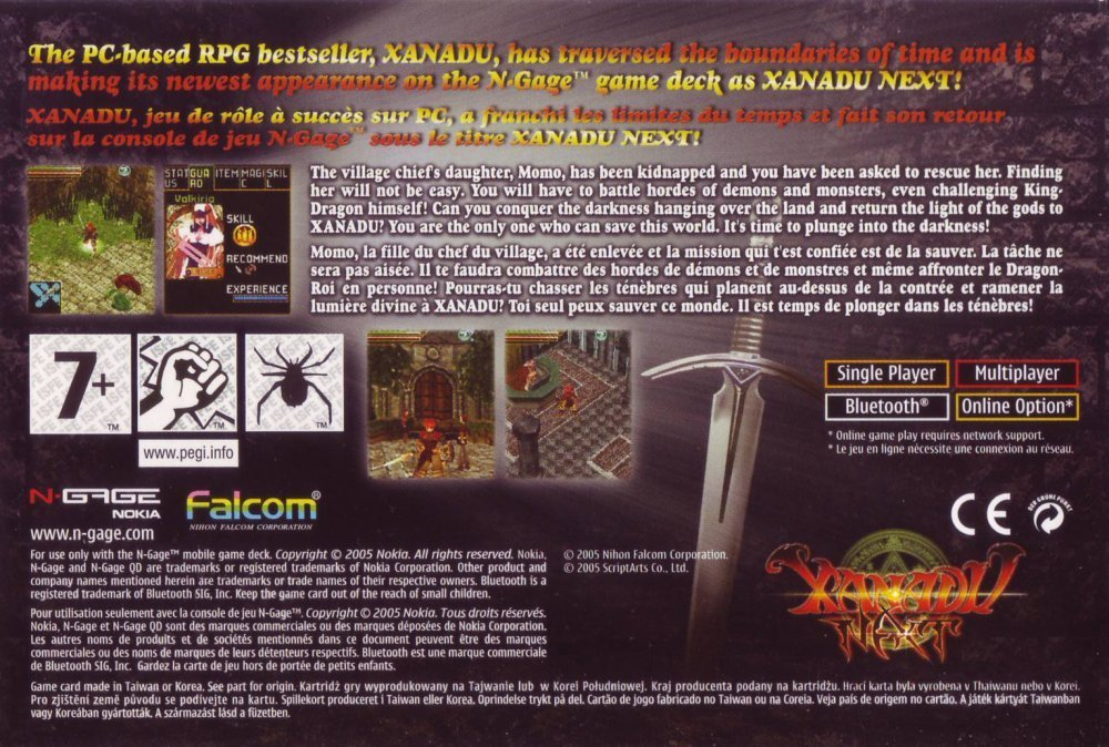 Back boxart of the game Xanadu Next (Europe) on Nokia N-Gage