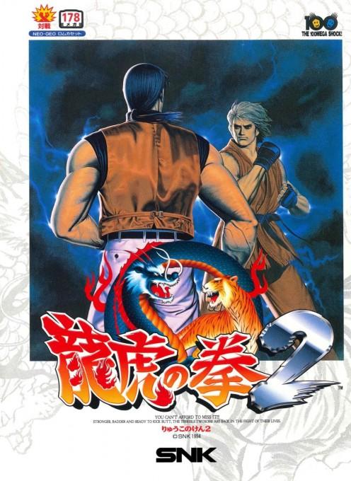 Art Of Fighting 2 Ryuuko No Ken 2 Boxarts For Snk Neogeo The Video Games Museum