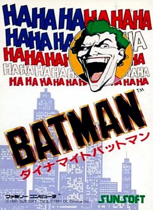 Front boxart of the game Batman - Return of the Joker (Japan) on Nintendo NES