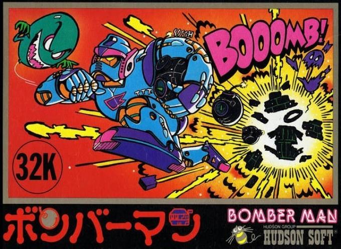Front boxart of the game Bomberman (Japan) on Nintendo NES