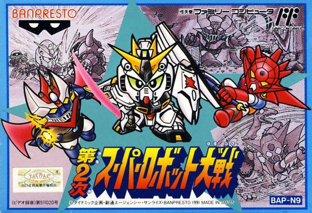 Front boxart of the game Dai-2-Ji - Super Robot Taisen (Japan) on Nintendo NES