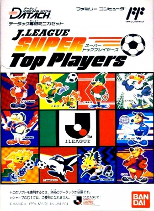 Front boxart of the game Datach - J League Super Top Players (Japan) on Nintendo NES