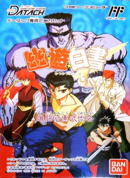 Front boxart of the game Datach - Yuu Yuu Hakusho - Bakutou Ankoku Bujutsu Kai (Japan) on Nintendo NES