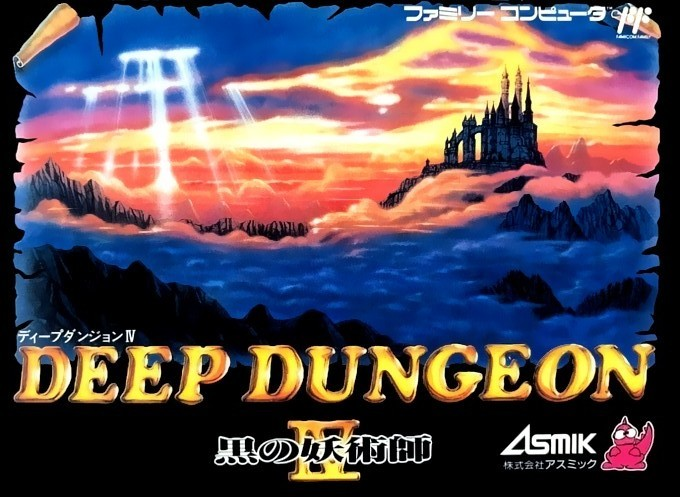 Front boxart of the game Deep Dungeon IV - Kuro no Youjutsushi (Japan) on Nintendo NES