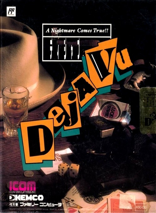 Front boxart of the game Deja Vu (Japan) on Nintendo NES