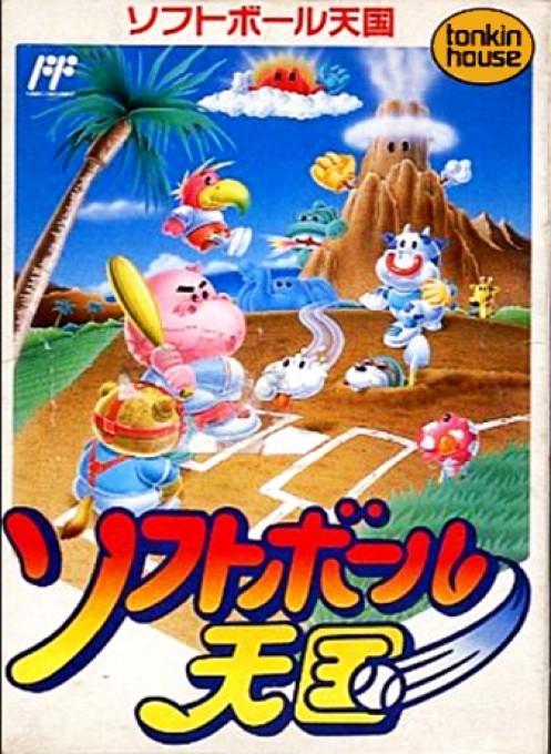 Front boxart of the game Dusty Diamond's All-Star Softball (Japan) on Nintendo NES
