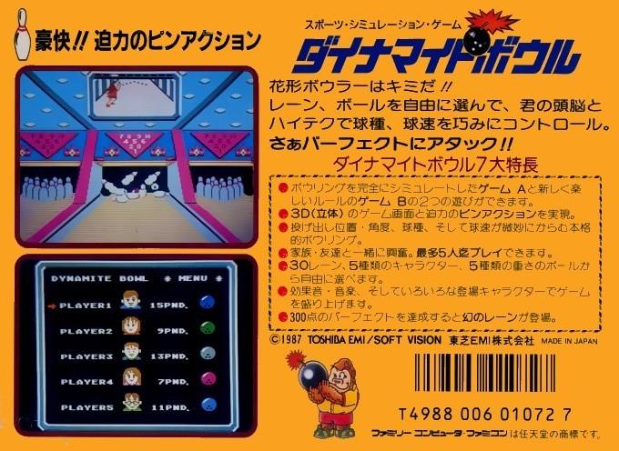 Back boxart of the game Dynamite Bowl (Japan) on Nintendo NES