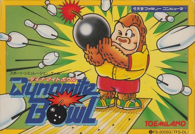 Front boxart of the game Dynamite Bowl (Japan) on Nintendo NES