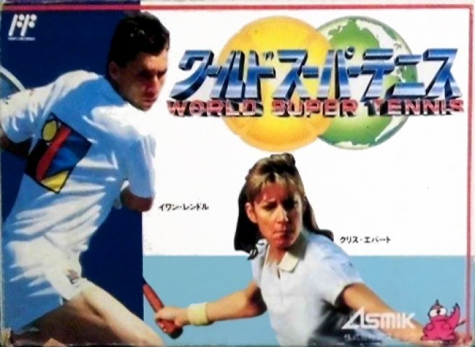 Front boxart of the game Top Players' Tennis - Featuring Chris Evert & Ivan Lendl (Japan) on Nintendo NES