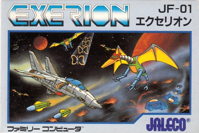 Front boxart of the game Exerion (Japan) on Nintendo NES