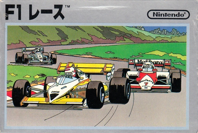 Front boxart of the game F-1 Race (Japan) on Nintendo NES