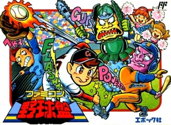 Front boxart of the game Famicom Yakyuu Ban (Japan) on Nintendo NES