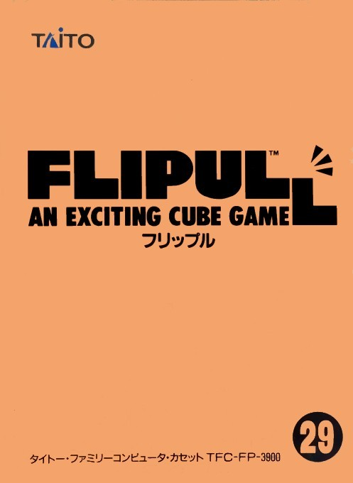 Front boxart of the game Flipull - An Exciting Cube Game (Japan) on Nintendo NES