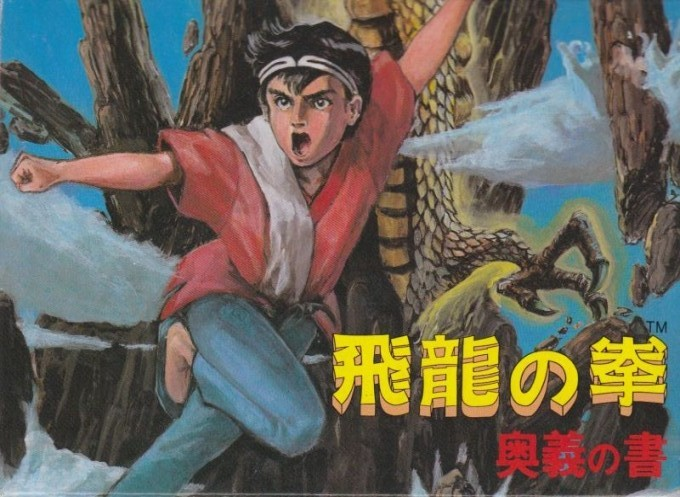 Front boxart of the game Flying Dragon - The Secret Scroll (Japan) on Nintendo NES
