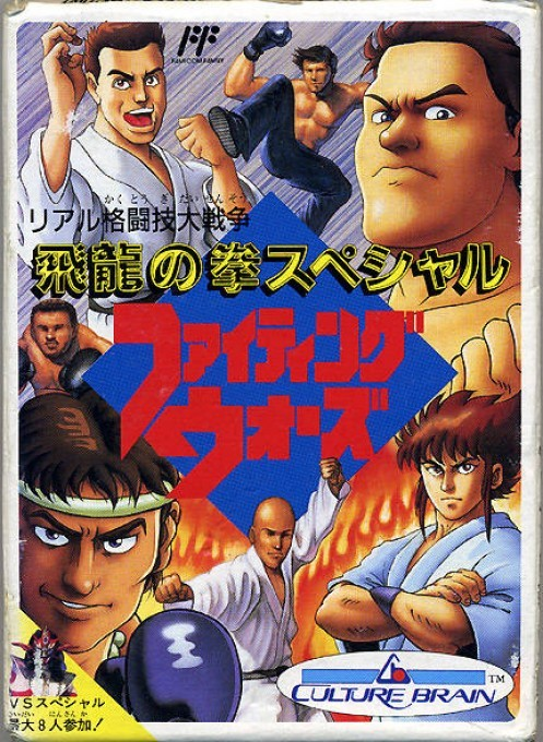 Front boxart of the game Hiryuu no Ken Special - Fighting Wars (Japan) on Nintendo NES