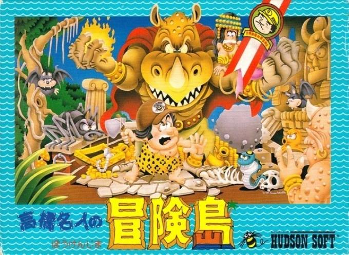 Front boxart of the game Adventure Island (Japan) on Nintendo NES