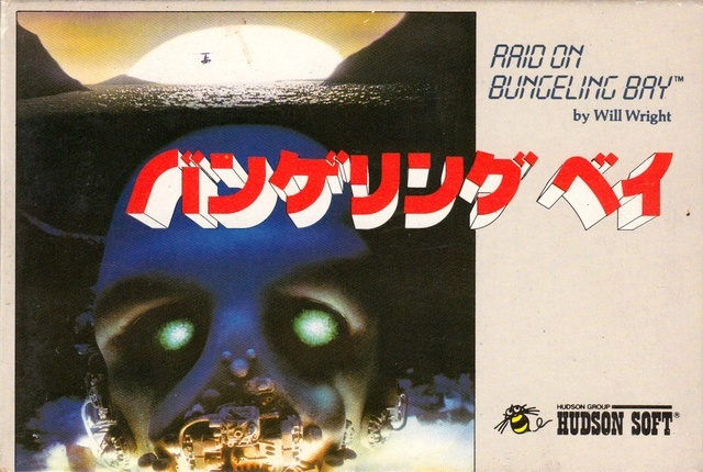 Front boxart of the game Raid on Bungeling Bay (Japan) on Nintendo NES