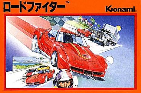 Front boxart of the game Road Fighter (Japan) on Nintendo NES